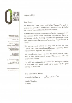 A letter from the Perm State Opera